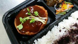 豆腐ハンバーグ弁当380円