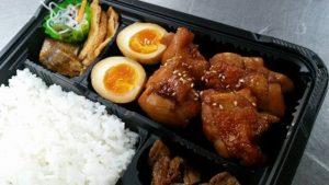 鶏もも煮たまご弁当540円