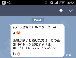 line_demo2